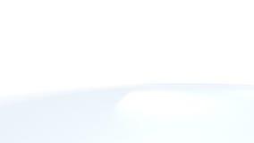 Creación interior ilustración del vector