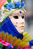 Cream mask at Venice Carnival Stock Photos