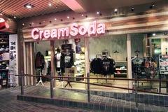 Cream soda shop in hong kong Royalty Free Stock Photos