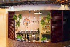 Creatief binnenland van koffie Royalty-vrije Stock Foto's