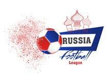Creatief de affiche of de bannerontwerp van het abstarctpatroon voor foo van Rusland Vector Illustratie