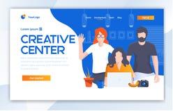 Creatief het malplaatjeontwerp van de Centrumwebsite Vectorillustratieconcept webpaginaontwerp voor website en mobiele website de stock illustratie