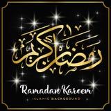Creatieve Arabische Islamitische Kalligrafie van tekst Ramadan Kareem stock illustratie