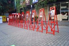 Creatieve het parkactiviteiten van de Shenzhenf518 manier Stock Foto's