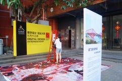 Creatieve het parkactiviteiten van de Shenzhenf518 manier Stock Foto
