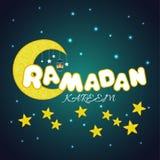 Creatieve kaart met sterren en maan voor Islamitisch Festival Ramadan Kareem Royalty-vrije Stock Afbeeldingen