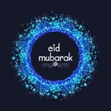 Creative blue frame for Eid Mubarak celebration. Royalty Free Stock Images