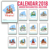 Creative calendar 2018 with - flat colored illustration, template. Stock Photo