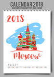 Creative calendar 2018 with - flat colored illustration, template. Stock Image
