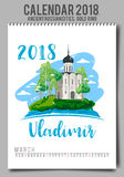 Creative calendar 2018 with - flat colored illustration, template. Royalty Free Stock Photography