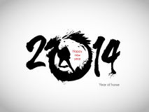 Creative Calligraphy 2014 Stock Images