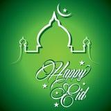 Creative calligraphy of text happy eid. Illustration Stock Image