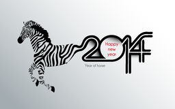 Creative Calligraphy 2014, Zebra design Royalty Free Stock Images