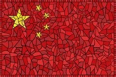 Creative china national flag Royalty Free Stock Image