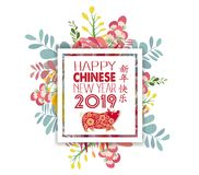 Creative chinese new year banners. Year of the pig. Chinese characters mean Happy New Year.  vector illustration