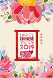 Creative chinese new year banners. Year of the pig. Chinese characters mean Happy New Year.  royalty free illustration