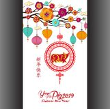 Creative chinese new year 2019 invitation cards. Year of the pig. Chinese characters mean Happy New Year stock illustration