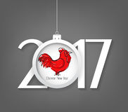 Creative chinese new year 2017 text design with christmas ball Royalty Free Stock Photo
