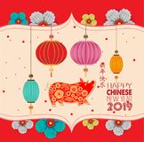 Creative chinese new year 2019. Year of the pig. Chinese characters mean Happy New Year.  vector illustration