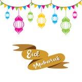 Happy eid mubarak greeting design. Creative colorful Eid Mubarak Festival greeting card design Royalty Free Stock Images