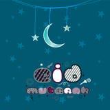 Creative colorful text Eid Mubarak Stock Images