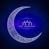 Creative crescent moon for Eid festival celebration. Stock Photos