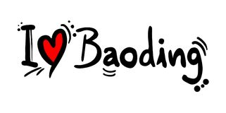 Baoding love message Stock Photo