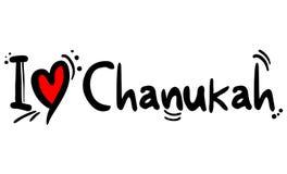 Chanukah music style love. Creative design of Chanukah music style love stock illustration