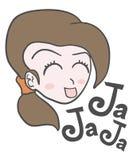 Happy girl. Creative design of happy girl stock illustration