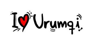 Urumqi city love message Royalty Free Stock Photography