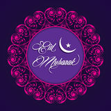 Creative Eid greeting Stock Photography