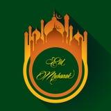 Creative Eid greeting Royalty Free Stock Image