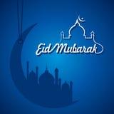 Creative Eid greeting Stock Image