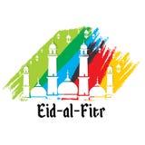 Happy eid mubarak greeting design. Creative Eid Mubarak or Eid-Al-Fitr Festival greeting card design, by colorful brush stroke Stock Photo