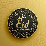 Creative eid mubarak festival greeting with golden coin or islam Royalty Free Stock Photos