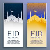 Creative eid mubarak festival vertical banners vector illustration