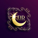 Creative eid mubarak greeting with floral decoration Stock Photos