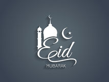 Creative Eid Mubarak Text Design. Stock Photos