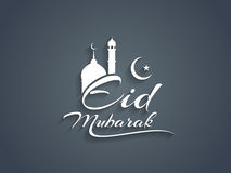 Creative Eid Mubarak text design. Royalty Free Stock Image