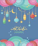 Creative flyer design for holy month of muslim community festival Ramadan Kareem. Arabic decorations. Creative flyer design for holy month of muslim community Royalty Free Stock Image