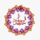 Creative frame and Arabic text for Eid-Al-Adha. Royalty Free Stock Image