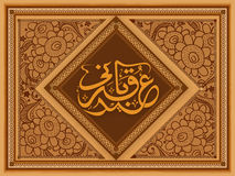 Creative frame and Arabic text for Eid-Al-Adha. Stock Images