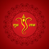 Creative ganesh chaturthi festival greeting card background Stock Photography