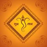 Creative ganesh chaturthi festival greeting card background Royalty Free Stock Images