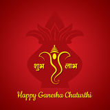 Creative ganesh chaturthi festival greeting card background Royalty Free Stock Photo