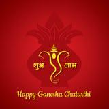 Creative ganesh chaturthi festival greeting card background Royalty Free Stock Photo
