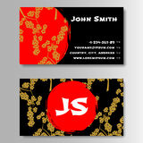 Creative Golden And Red Business Visiting Card Stock Photos
