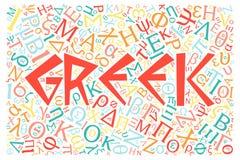 Creative Greek alphabet texture background Stock Photos