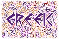 Creative Greek alphabet texture background Stock Photo