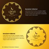 Creative greeting card decorated with Arabic Islamic calligraphy. Of text Eid Mubarak and beautiful artistic floral pattern for famous festival of Muslim Royalty Free Stock Photography
